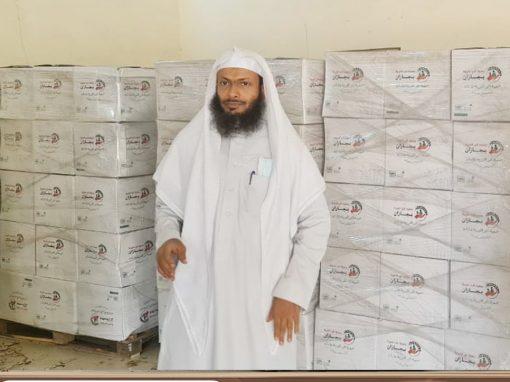 زيارة أمين عام جمعية البر الخيرية بجازان الشيخ محمد علاوي